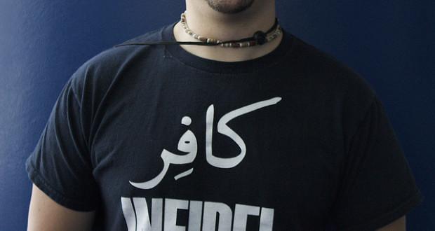 Menelaah Istilah Kafir Dalam Islam
