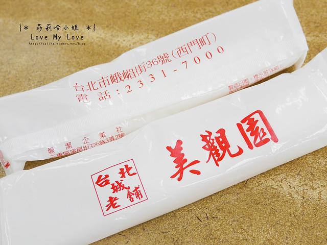 台北西門町美食餐廳推薦美觀園生魚片飯 (6)