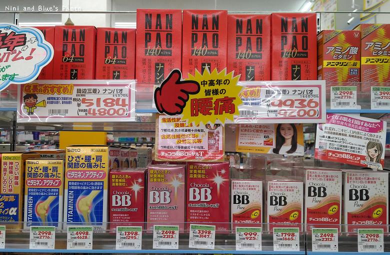 日本九州鹿兒島松本清藥妝價格29