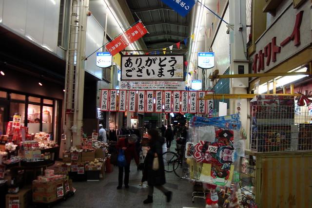 2015/12 出町桝形商店街 #03