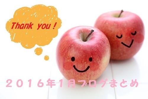 吹き出しりんご by photoAC