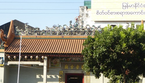 Birmanie-Yangon-Ville (45)