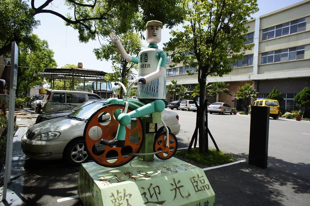 台南市善化區啤酒躥光工廠 (49)