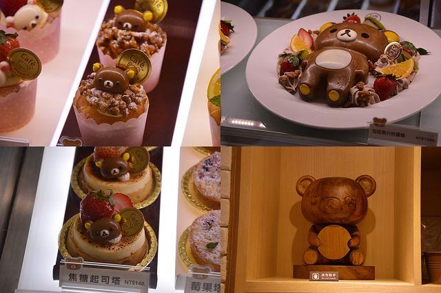 拉拉熊主題餐廳51