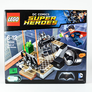 Review LEGO 76044 DC Comics Clash of the Heroes 01
