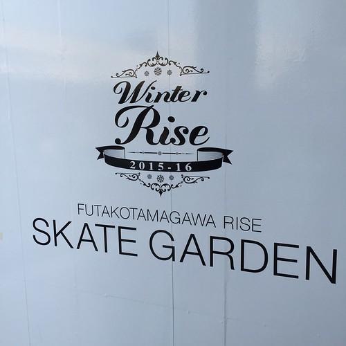二子玉川ライズスケートガーデン