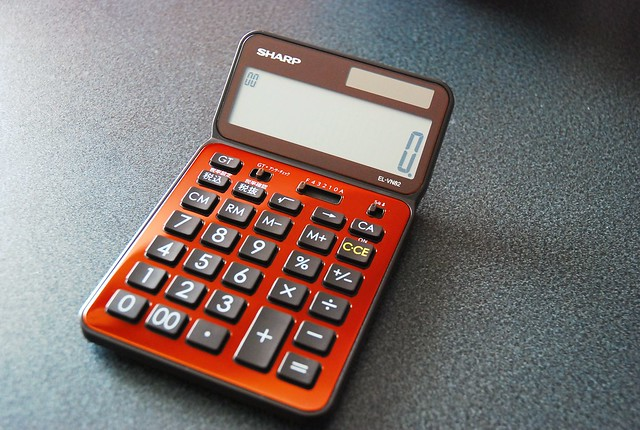 シャープ電卓 角度調整