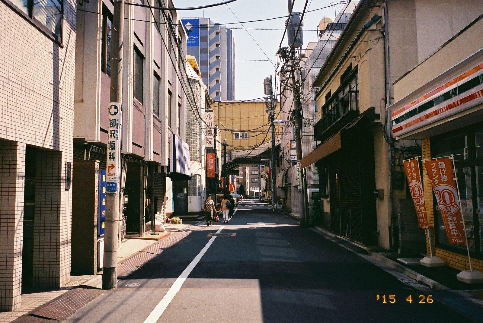 FUJIFILM KLASSE W in JAPAN