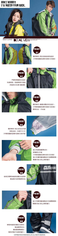 成人背包兩件式1-700