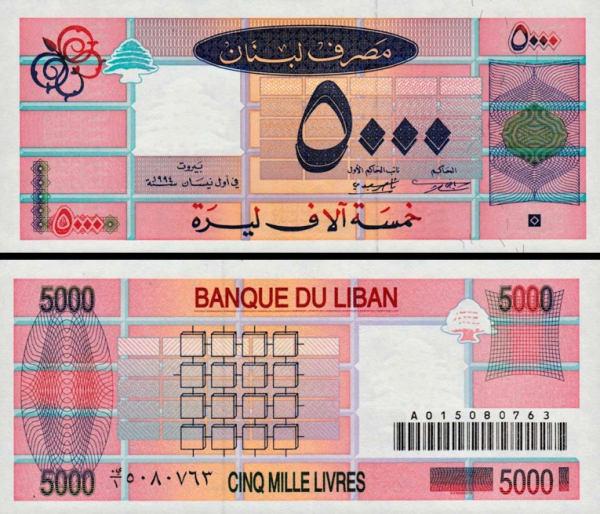 5000 Livres Libanon 1994, P71a UNC