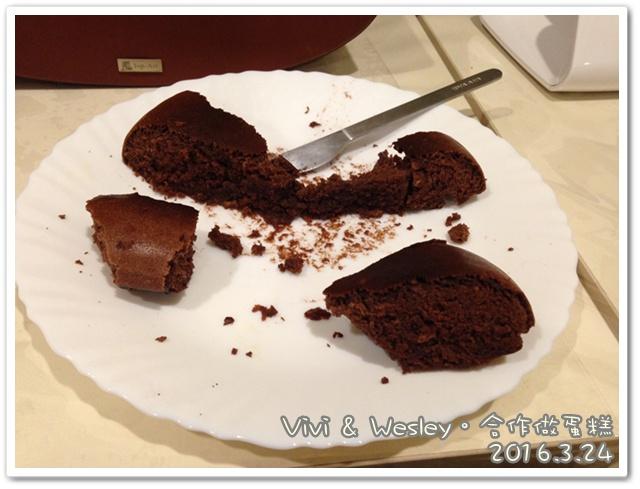 和vivi一起完成電鍋蛋糕 019