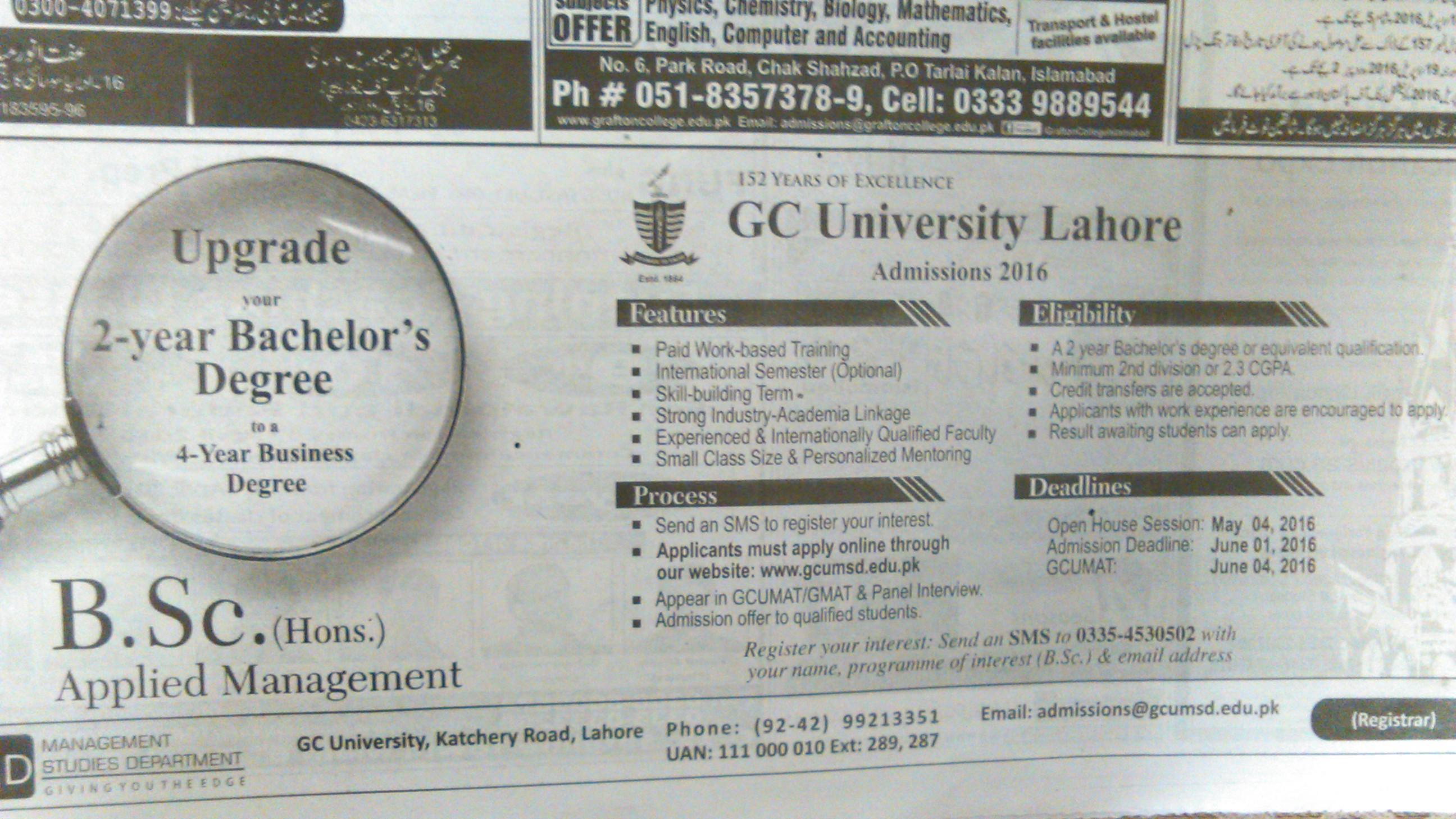 GC University Lahore Admissions 2016