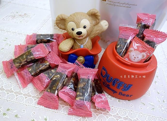 10 老胡賣點心 南棗核桃糕、南棗夏威夷果糕、新春開運牛軋糖禮盒