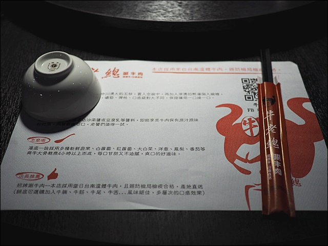 PC201084