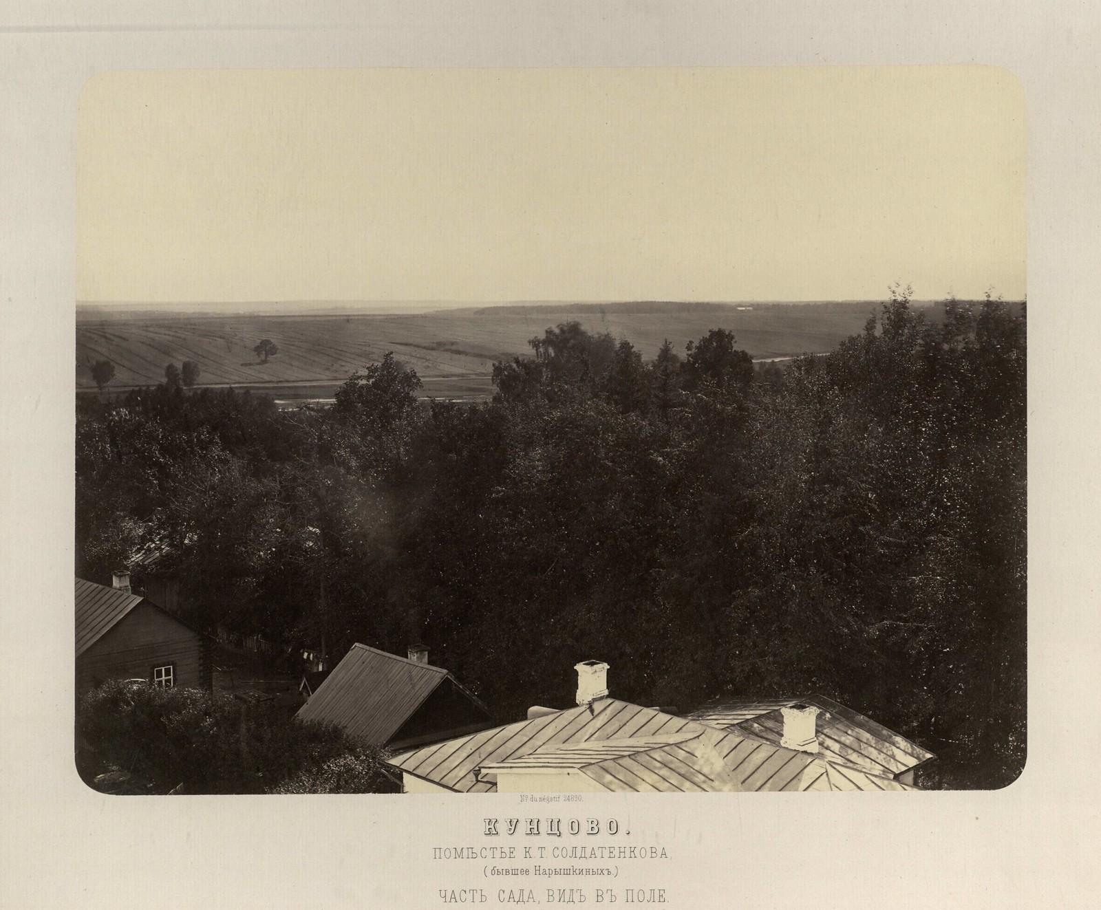 08. Вид от усадьбы Кунцево в сторону современной станции Кунцево