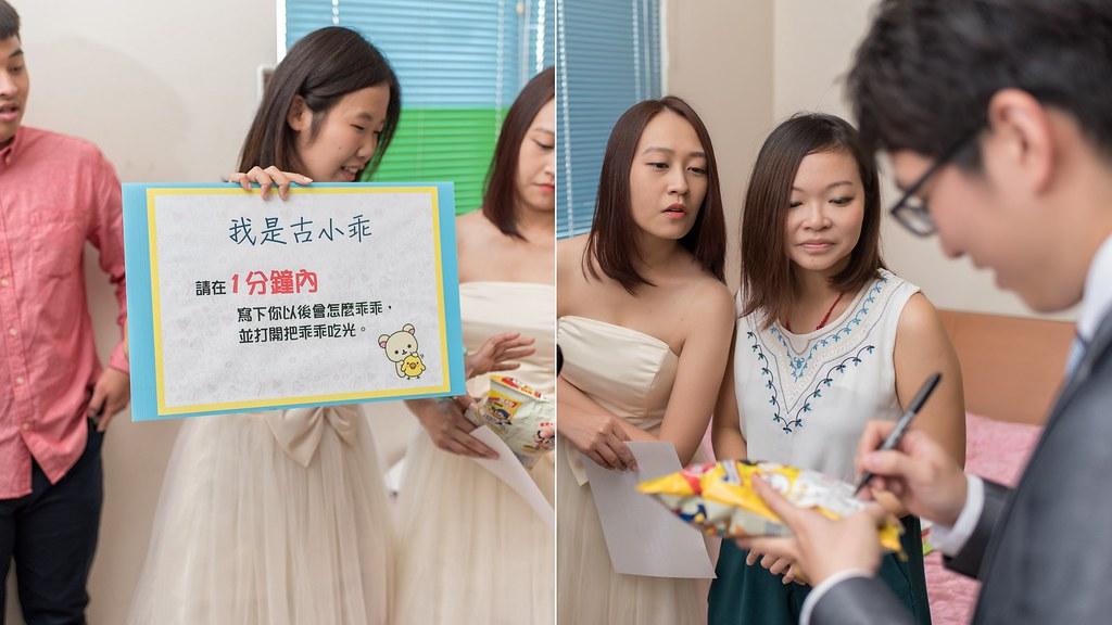 052-婚攝樂高-新莊晶華亭宴會餐廳