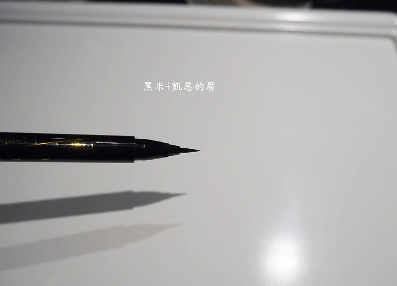 P2530390