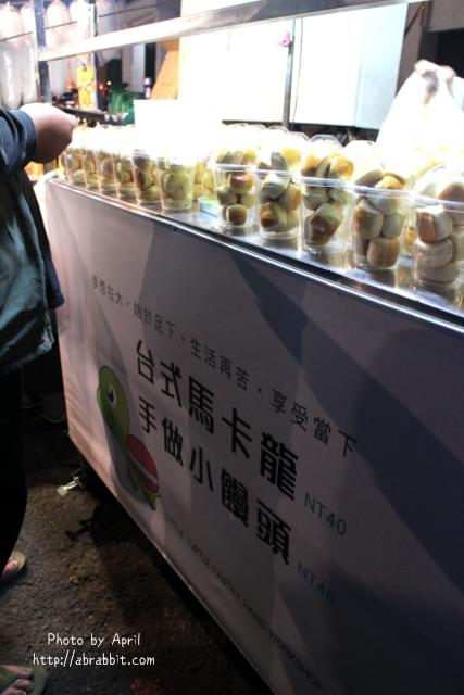 24934980399 889710c274 o - [台中]小烏龜西點手作坊--我吃的不是夜市馬卡龍,是努力的夢想實現!@東區 旱溪夜市