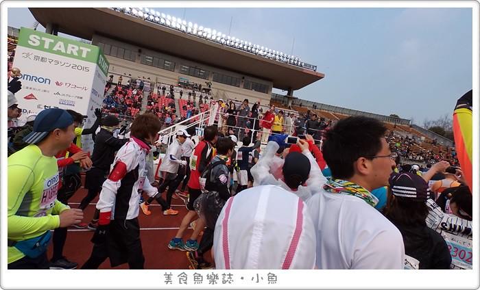 【海外賽事】2015京都馬拉松/初馬完賽 @魚樂分享誌