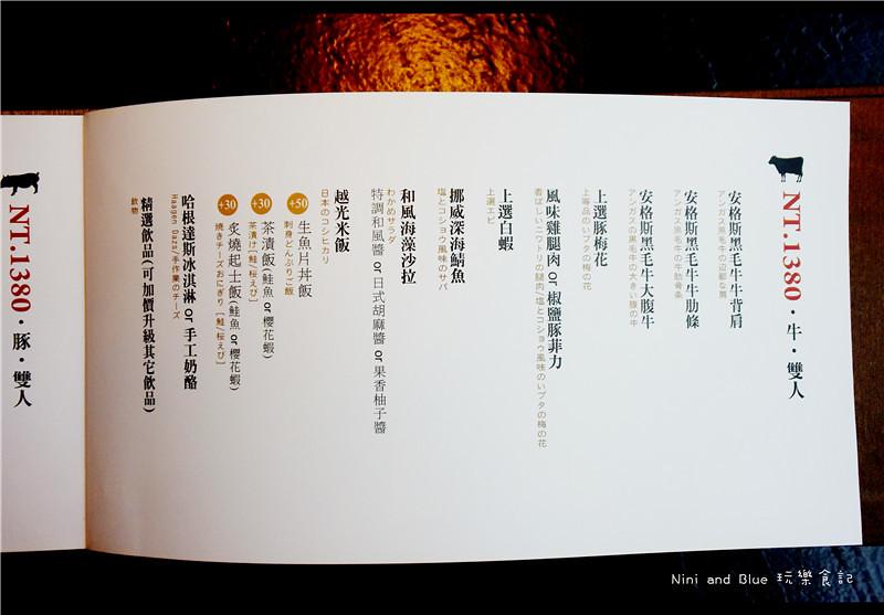 台中公益路燒肉紅巢燒肉菜單價位02