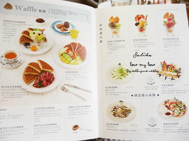 台北中山站餐廳美食早午餐推薦佐曼咖啡 (10)