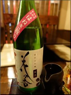 2016-02-15_T@ka.の食べ飲み歩きメモ(ブログ版)_新宿東口エリアで穴場な居酒屋お気軽に楽しめます【新宿】松鶴家_05