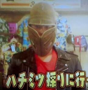 菅田将暉 私服 ダサい スラックス 雪駄 画像