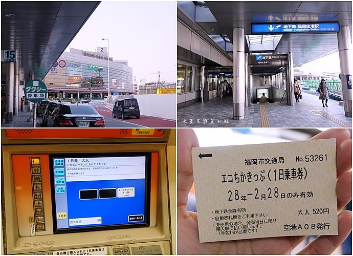 12 福岡三天兩夜自由行行程總覽
