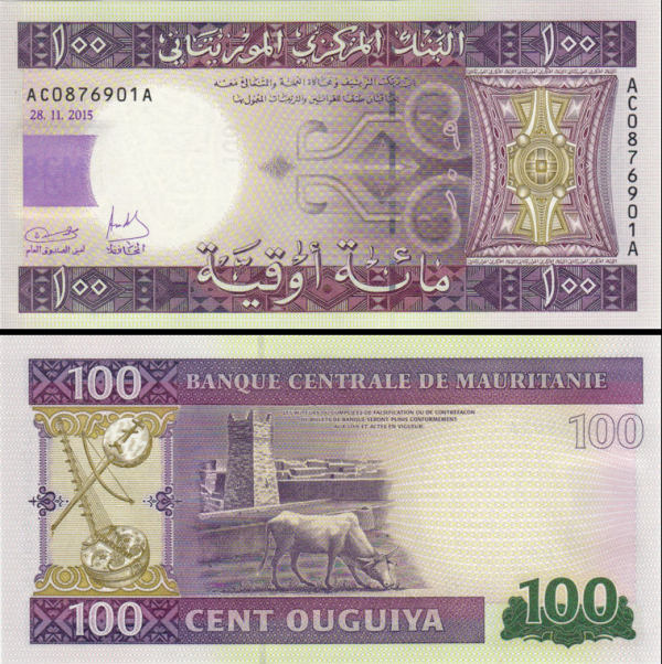 100 Ouguiya Mauretánia 2015, P16b UNC