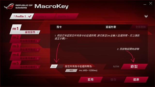 就是要移動高效能!電競筆電旗艦王者 ASUS ROG G752 開箱試玩! @3C 達人廖阿輝