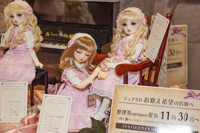 HTドルパ京都13 Dear SD