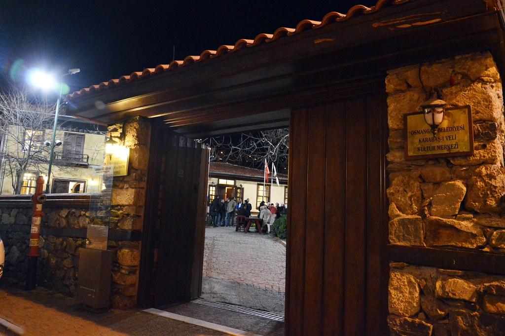 布爾薩文化中心大門