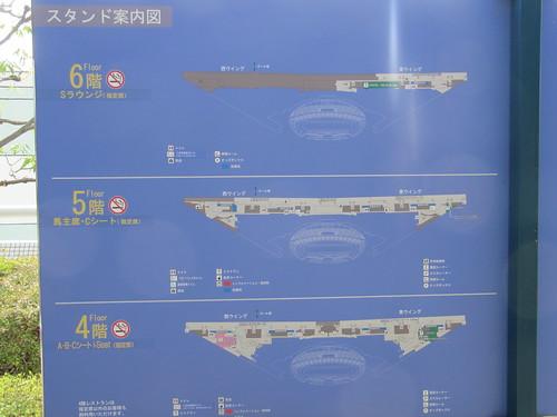 阪神競馬場,指定席