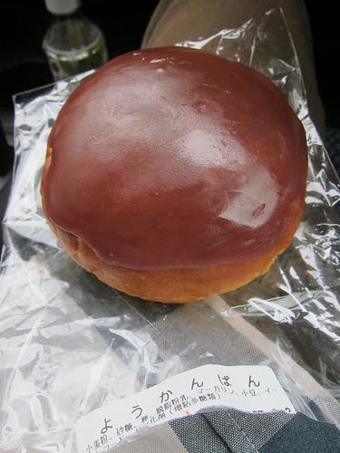 japan bread jp ehime ehimeken seiyoshi