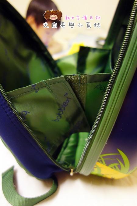 澳洲 bobbleart 輕巧造型硬殼行李箱組-歡樂叢林派對  (10).JPG