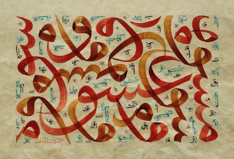 tarık ileri Hat sanatı Târık İleri Ayfer Aytaç madina makkah Masjid Haram عربي تركیا الخط عثماني writing