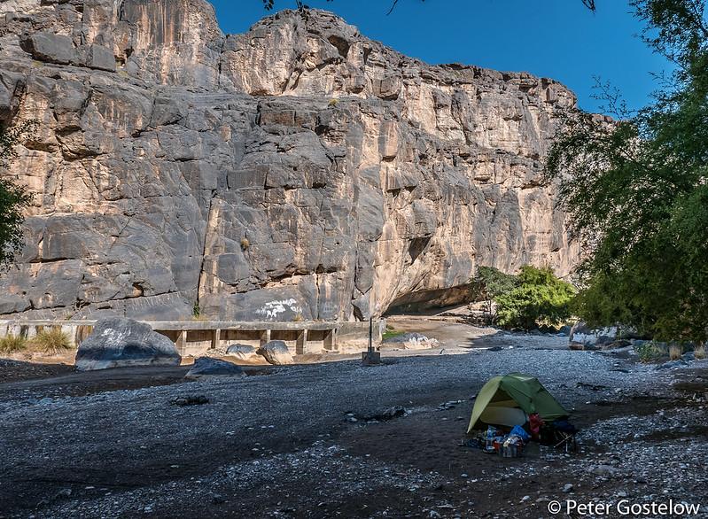 Wadi Damm Camp