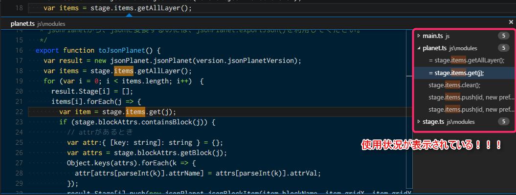 vscode-ts-find-usages