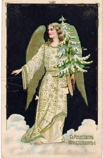 Старі різдвяні листівки 02