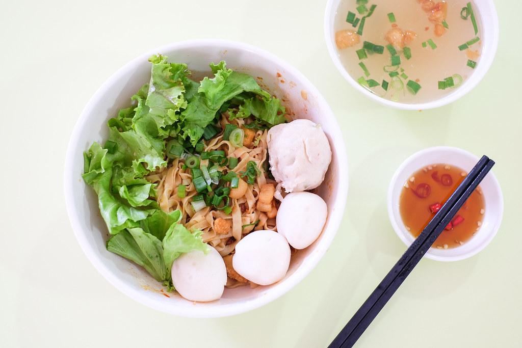 Teochew Handmade Fishball Noodle @ Ci Yuan Hawker Centre