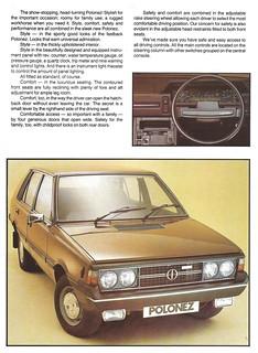 1981 Polonez