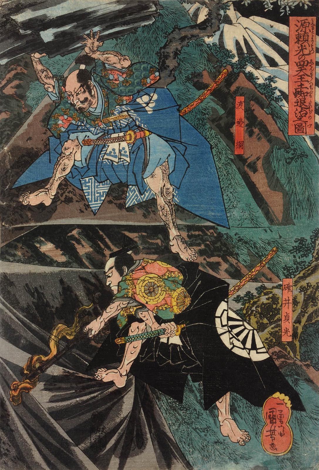 Utagawa Kuniyoshi - Minamoto no Yorimitsu no shitenno tsuchigumo taiji no zu, (The Earth Spider slain by Minamoto no Yorimitsu's retainers) 18th c (right panel)