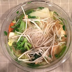 It's a #Pho kind of day.