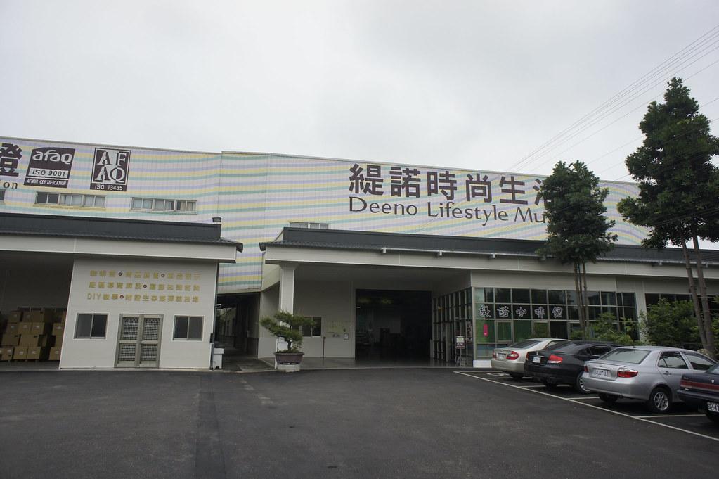 雲林縣斗六市緹諾時尚生活館觀光工廠 (4)