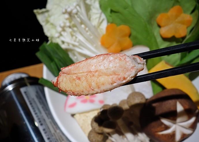 19 京桃山日式料理