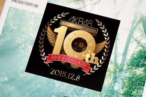 AKB48 Akihabara Theater 10th Anniversary sticker