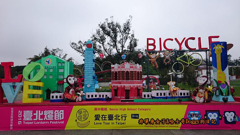 2016台北燈節10