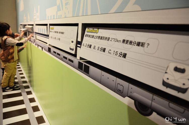 大鐵道展28.jpg