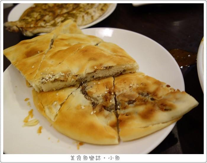 【台北大安】帕米爾新疆餐廳(金華店) @魚樂分享誌