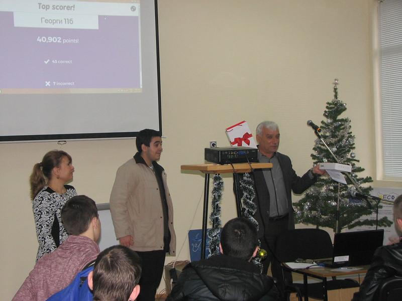 Мултимедийно образователно състезание – 17 декември 2015